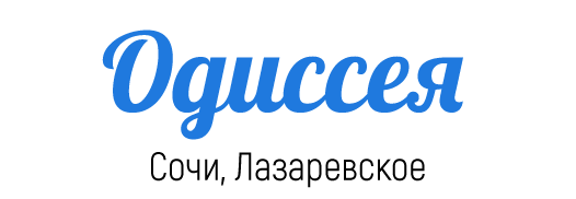 Комплекс ODISSEYA Wellness Resort